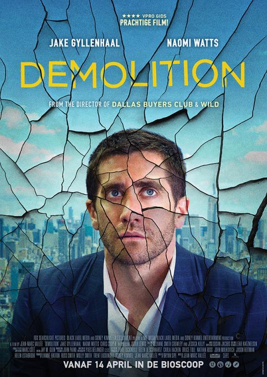 getmovieposter_demolition_3